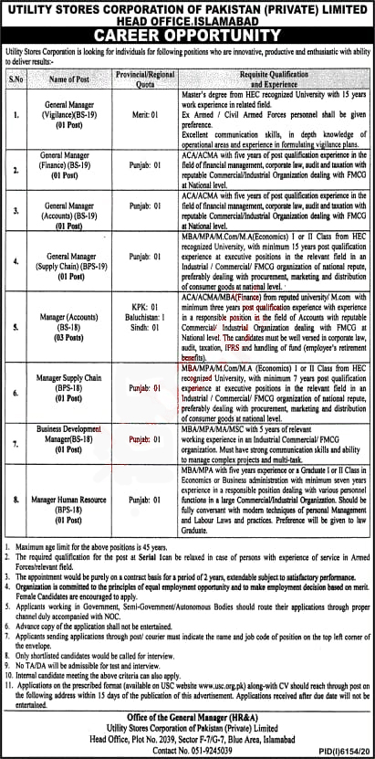 Utility Stores Corporation of Pakistan Jobs| UTILITY STORES CORPORATION OF PAKISTAN (PRIVATE) LIMTIED