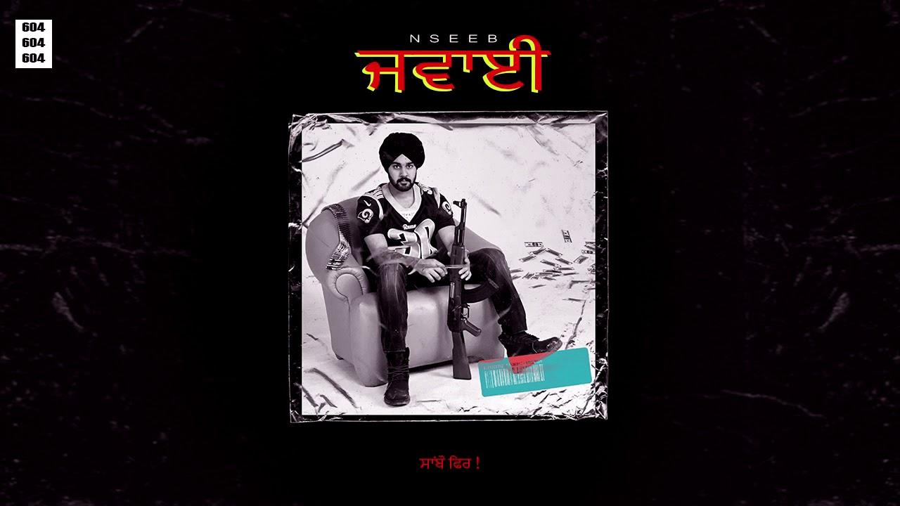 Jawayi Song Lyrics