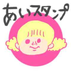 BUFFALO-PEKO's name Sticker Ai