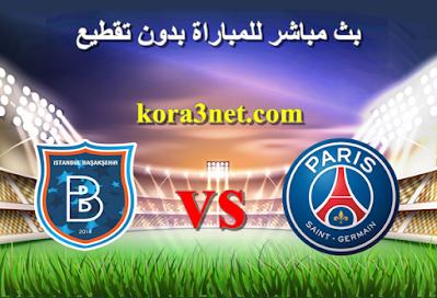 مباراة باريس سان جيرمان وباشاك شهير بث مباشر