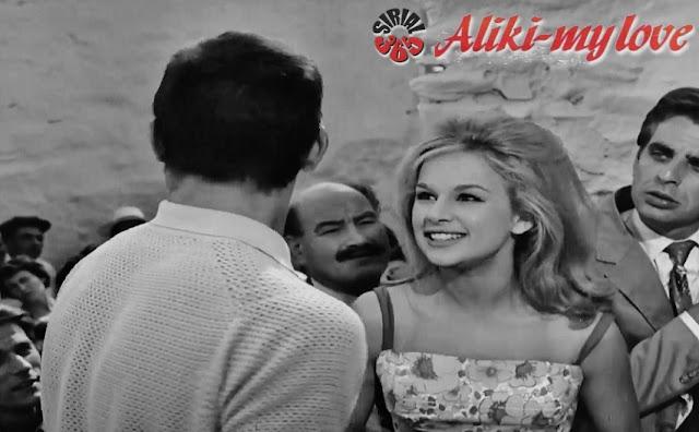 Aliki My Love