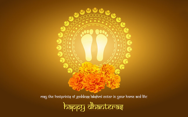 Happy Dhanteras 2020: Images Wishes Photos GIF and Whatsapp Status