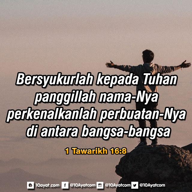 1 Tawarikh 16:8