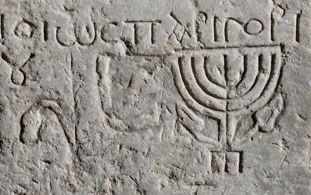 Corpus of Jewish inscriptions found in Greece published by museum