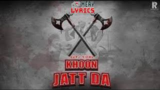 Khoon Jatt Da By Gurj Sidhu - Lyrics