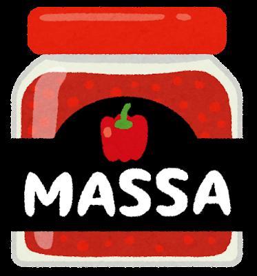 マッサのイラスト