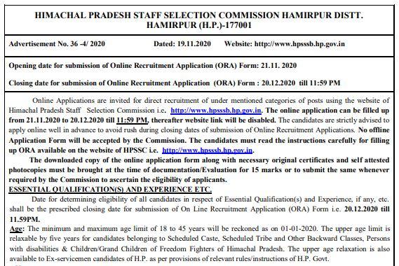 image: HPSSC Recruitment 2020 (Advt. No. 36-4/2020) @ JobMatters
