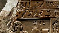 Cientistas israelenses recriam 'cerveja dos faraós' de 5 mil anos