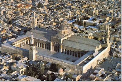 Kekhalifahan dinasti Bani Ummayyah