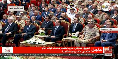 تعليق الرئيس السيسى, الإرهابى هشام عشماوى,