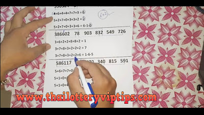 Thai Lottery Sure 3up Direct Win formula papers tips 01 October 2018