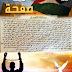 مجلة صفحة العدد 2