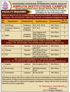 Bangalore, Professor, Assistant Professor Faculty Jobs in Amruta Institute of Engineering and Management Sciences Recruitment