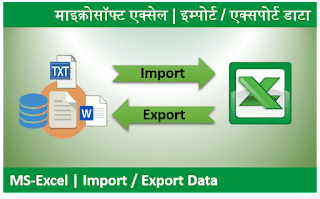 Microsoft Excel Import / Export