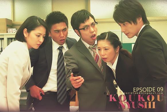 Koukou Nyushi ❞❝ Complete