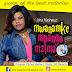 AUDIO   Isha Mashauzi - Mwanamke Mpango Mzima   DOWNLOAD NEW MP3