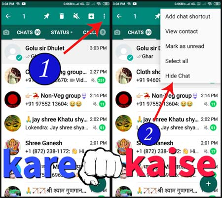 gb-whatsapp-ki-chat-hide-kaise-karte-hai