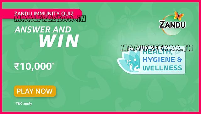 Amazon Zandu Immunity Quiz Answer & Win