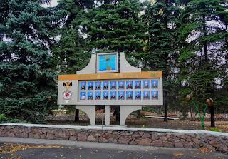 Новогродовка. Донецкая обл.  Шахта № 1-3 «Новогродовская»