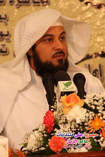 تحميل محمد العريفي