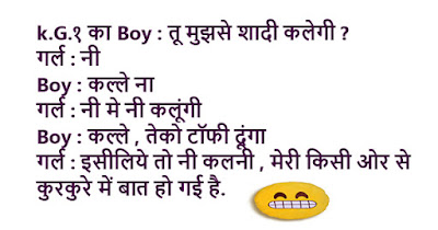 Best Top 30 Tapori Jokes in Hindi Statuss.ooo