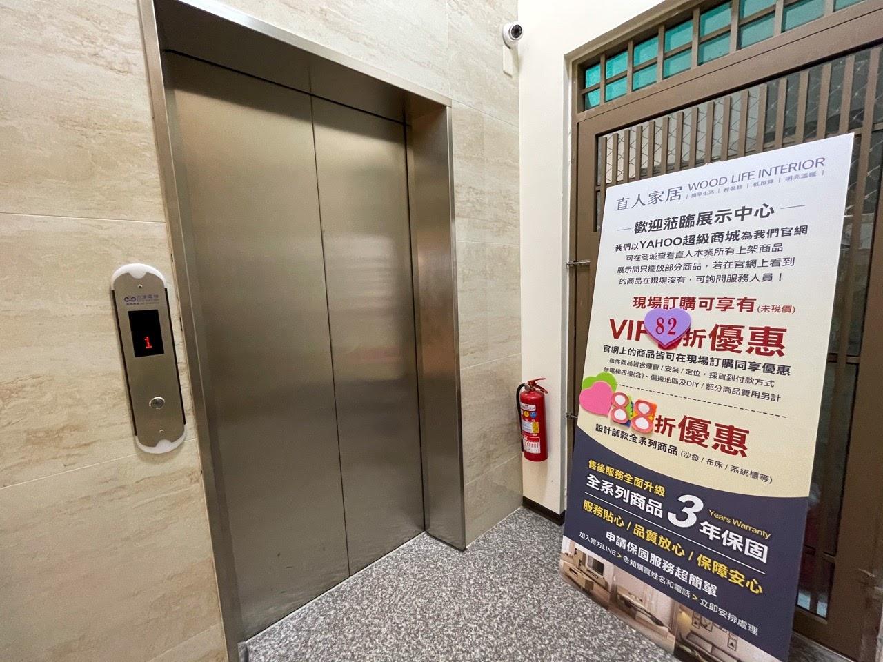 [台南] 日本直人木業|風格溫暖明亮、輕裝修低預算|全系列傢俱3年保固好安心|台南傢俱推薦