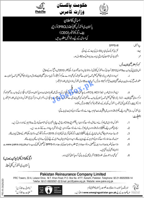 Pakistan Reinsurance Company Limited PAKRE Jobs 2021