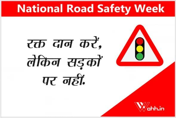 National Road Safety Messages Hindi
