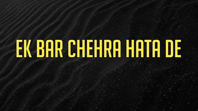 Ek Bar Chehra Hata De Ringtone Download