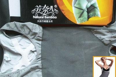 Natural Bamboo Korset Pelangsing Murah