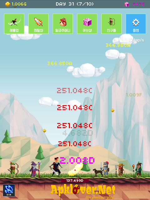 Strawberry Hero MOD APK unlimited money