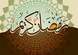 Disunnahkan Memberikan Ucapan Selamat Memasuki Ramadhan
