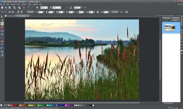 تنزيل افضل برنامج Xara Photo & Graphic Designer لتحرير وتصميم الصور مفعل مدي الحياة