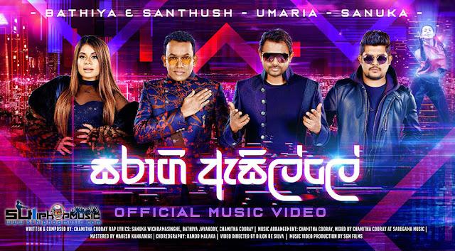 Bathiya & Santhush, BNS, Music Video, Sinhala Rap, sl hiphop, UMARIA, SANUKA,sanuka wickramasinghe,