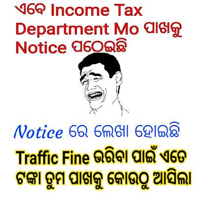 Funny Jokes In Odia