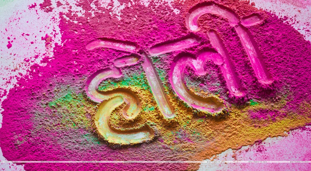 holi  pictures images pics cover dp