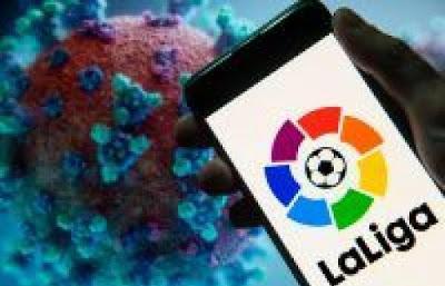 وزارة الصحة الإسبانية توافق على خضوع اللاعبين لفحص كورونا