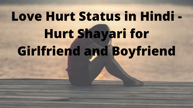 Love Hurt Status in Hindi - Hurt Shayari for Girlfriend and Boyfriend