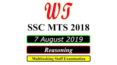SSC MTS 7 August 2019 All Shifts Reasoning Questions PDF Download Free