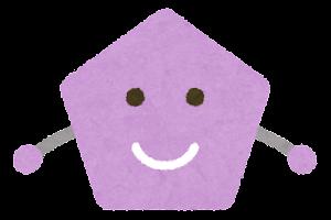 五角形のキャラクター(笑顔)