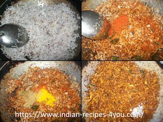 झींगा करी साउथ इंडियन स्टाईल में बनाने की विधि।