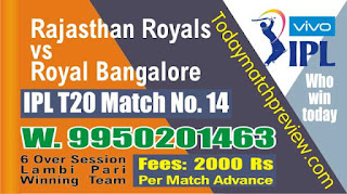 IPL 2019 14th Match RCB vs RR Prediction Who Win Today RR vs RCB
