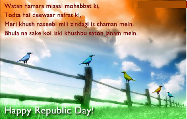 vBest Image And Wallpaper Of Republic Day 2017