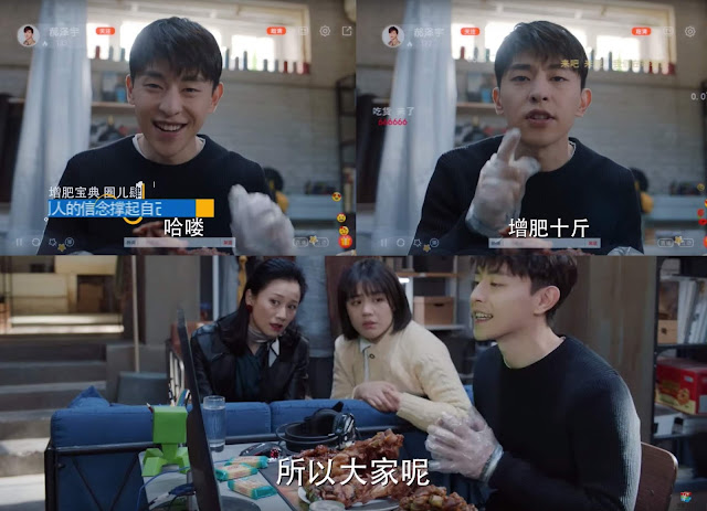 mukbang deng lun mr. fighting