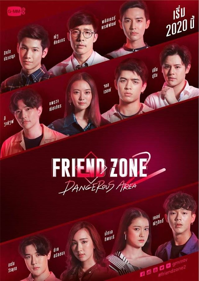 Friend Zone 2: Dangerous Area (Cast, Plot synopsis and brief summary)