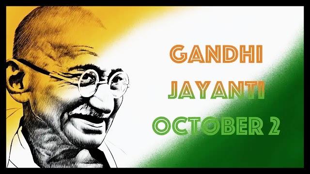 गाँधी जयंती पर शायरी - Gandhi Jayanti Shayari in Hindi 2019
