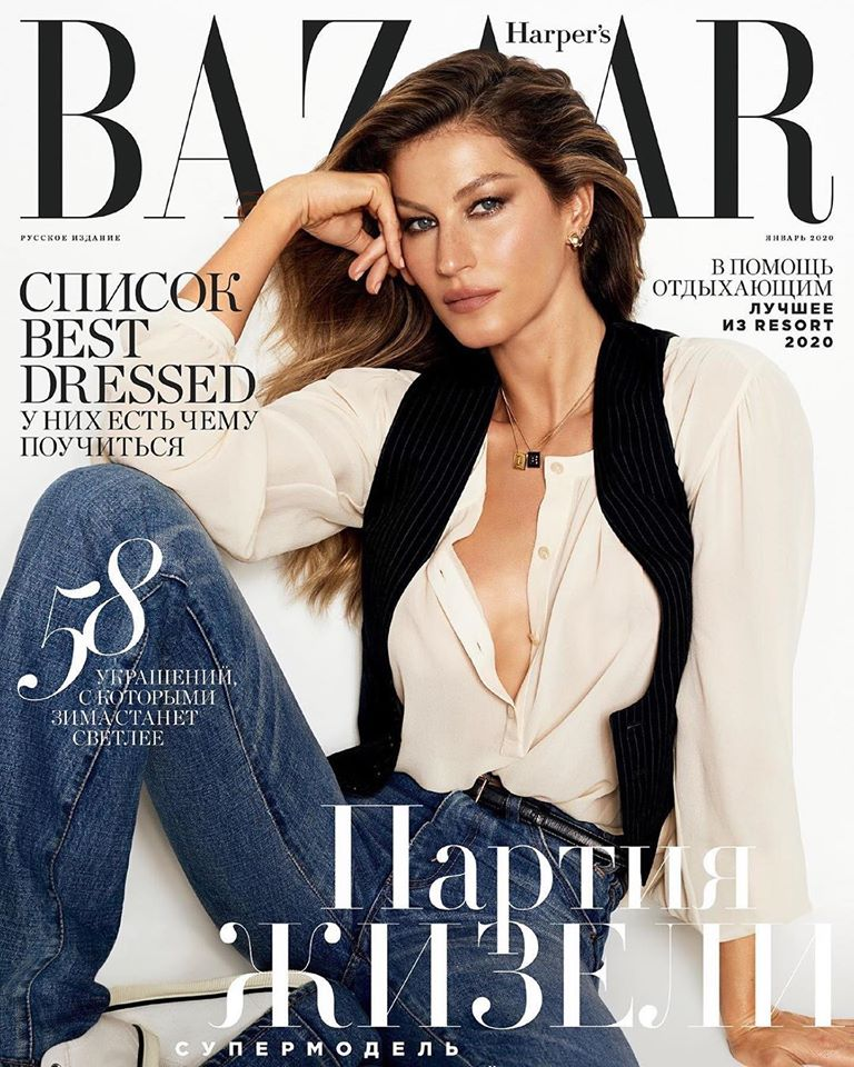 Gisele Bundchen for Harper's Bazaar Russia January 2020