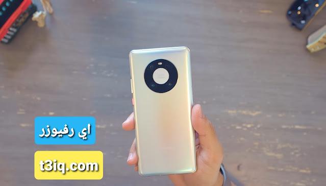 مراجعة Huawei Mate 40 Pro مميزات وعيوب | سعر ومواصفات |سعر في العراق