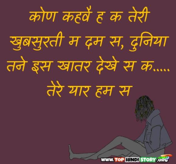 Attitude Haryanvi Status