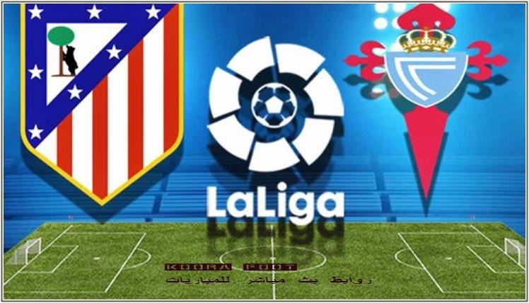 مباراة أتلتيكو مدريد وسيلتا فيغو اليوم
